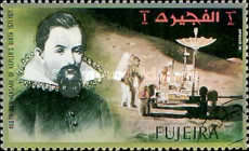 [The 400th Anniversary of the Birth of Johannes Kepler, 1571-1630, Typ ACP]