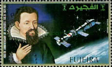 [The 400th Anniversary of the Birth of Johannes Kepler, 1571-1630, Typ ACQ]