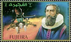 [Airmail - The 400th Anniversary of the Birth of Johannes Kepler, 1571-1630, Typ ACR]