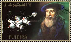 [Airmail - The 400th Anniversary of the Birth of Johannes Kepler, 1571-1630, Typ ACS]