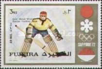 [Airmail - Gold Medal Winners of Winter Olympic Games in Sapporo, Japan, Typ ADE]