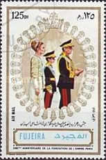 [Airmail - The 2500th Anniversary of Persia, Typ AEU]