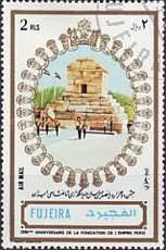 [Airmail - The 2500th Anniversary of Persia, Typ AEV]