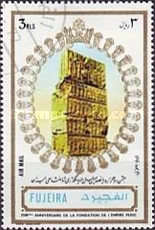 [Airmail - The 2500th Anniversary of Persia, Typ AEW]
