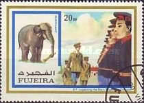 [Airmail - Scouts and Animals, Typ AFH]