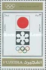 [Airmail - Olympic Winter Games 1924-1972 - Posters, Typ AFW]