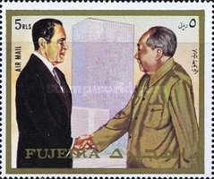 [Airmail - President Nixon's Visit to People's Republic of China, Typ ANB]