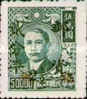 [China Empire Postage Stamps Surcharged, type A2]