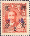 [Previous Issue Overprinted in Blue or Violet, type B1]