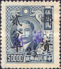 [Previous Issue Overprinted in Blue or Violet, type B2]