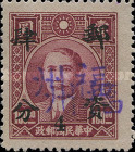 [Previous Issue Overprinted in Blue or Violet, type B3]
