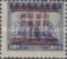 [China Empire Postage Stamps No. 1096-1104 Surcharged in Black, type G3]