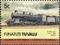 [Railway Locomotives, Typ AV]