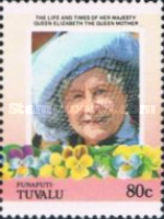 [The 85th Anniversary of the Birth of Queen Elizabeth, 1900-2002, Typ F]