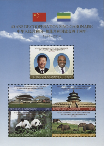 [The 40th Anniversary of Cooperation with China, type ]
