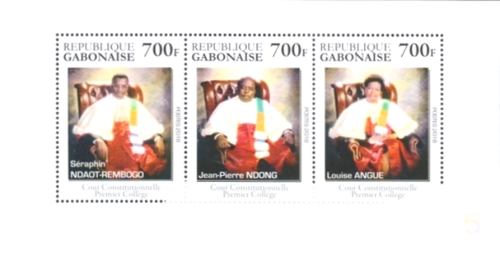 [Constitutional Court of Gabon - Stamp Size: 40 x 52mm, Typ ]