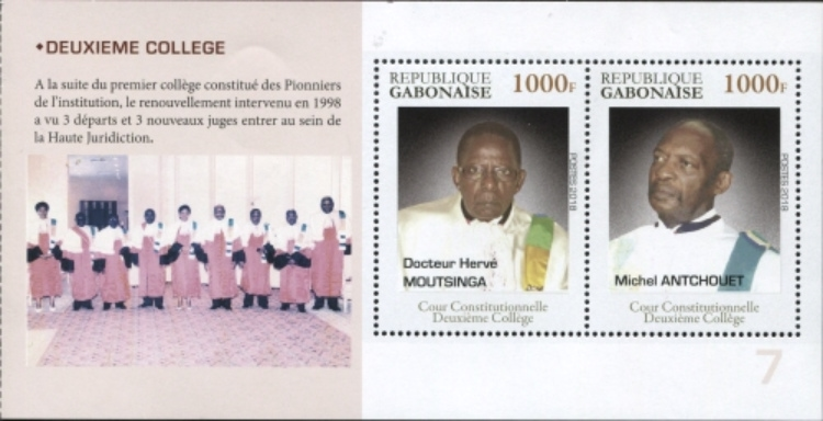 [Constitutional Court of Gabon - Stamp Size: 40 x 52mm, type ]