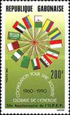 [The 30th Anniversary of Organization of Petroleum Exporting Countries, type AGL]