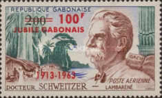 """[Airmail - The 50th Anniversary of Arrival of Dr. Schweitzer in Gabon - Surcharged 100F and Overprinted """"JUBILE GABONAIS 1913-1963"""", type AK1]"""