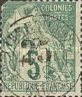 [French Colonies Postage Stamps Surcharged, type B2]