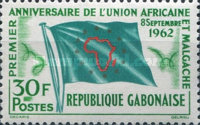 [The 1st Anniversary of Union of African and Malagasy States, type BB]