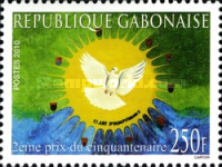 [The 50th Anniversary of Independence, type BDJ]