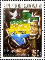 [The 50th Anniversary of Independence, type BDK]