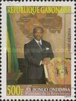[The 50th Anniversary of Independence - President Bongo Ondimba, type BDL]
