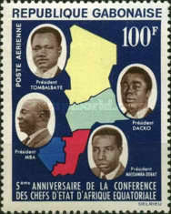 [Airmail - The 5th Anniversary of Equatorial African Heads of State Conference, type BR]