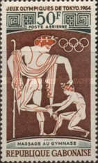 [Airmail - Olympic Games - Tokyo, Japan, type BX]