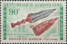 [Airmail - Gabonaise Weapons, Folk Art Museum - Libreville, type ID]