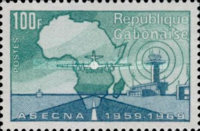 [The 10th Anniversary (1969) of Aerial Navigation Security Agency for Africa and Madagascar, type IG]