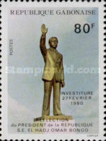 [Investiture of President - Issue of 1979 but Inscribed