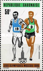 [Airmail - Olympic Games - Moscow, USSR, type UW]