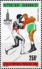 [Airmail - Olympic Games - Moscow, USSR, type UY]