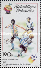 [Airmail - Football World Cup - Spain, type VQ]