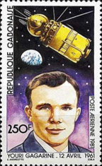 [Airmail - Space Anniversaries, type VT]