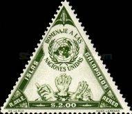 [Airmail - United Nations Tribute, type G]
