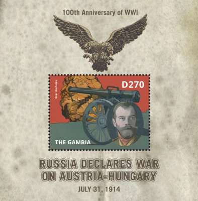 [The 100th Anniversary of the Beginning of World War I - Russia Declares War on Austria-Hungary, type ]