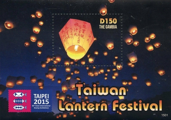 [The 30th Asian International Stamp Exhibition - Taipei,Taiwan, type ]