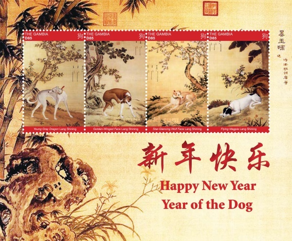 [Chinese New Year 2018 - Year of the Dog, type ]