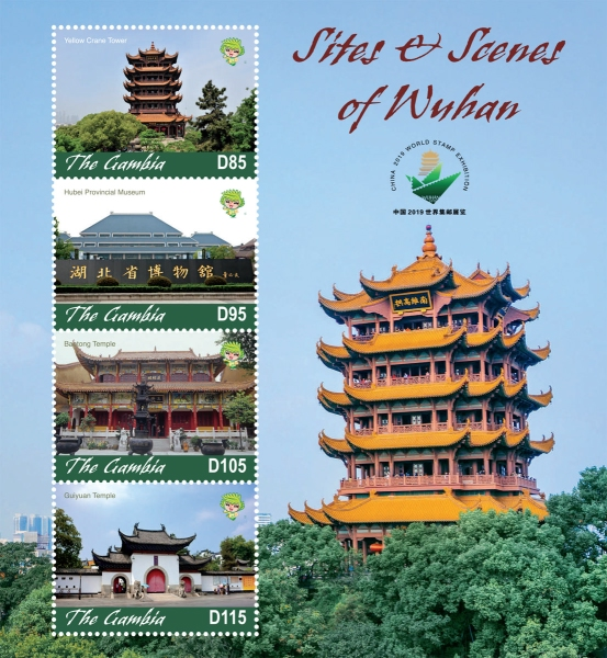 [World Stamp Exhibition CHINA 2019, Wuhan City - Sites and Scenes of Wuhan, type ]
