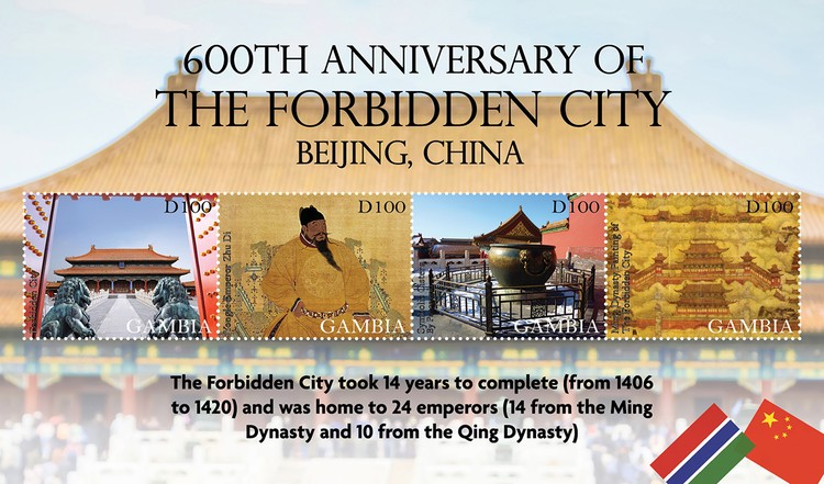 [The 600th Anniversary of the Forbidden City - Beijing, China, type ]