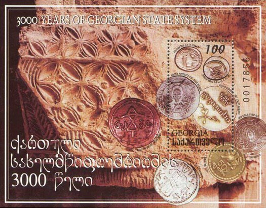 [The 3000th Anniversary of Georgian State System, type ]