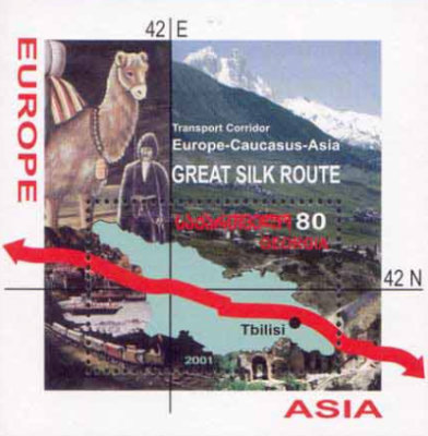 [Great Silk Route, type ]