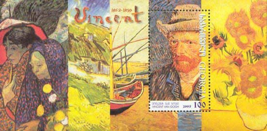 [The 150th Birth Anniversary of Vincent Van Gogh, type ]