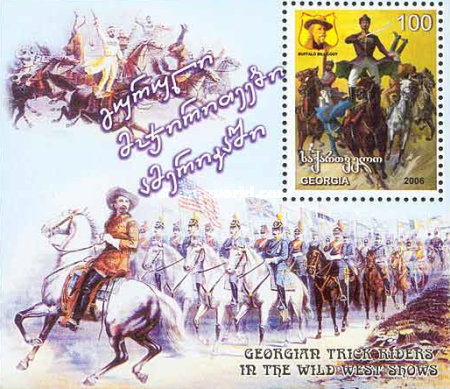 [Georgian Riders, type ]