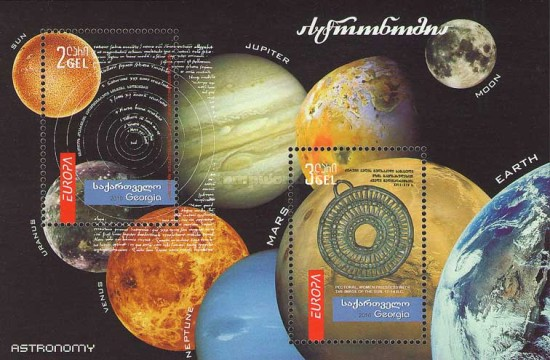 [EUROPA Stamps (2009) - Astronomy, type ]