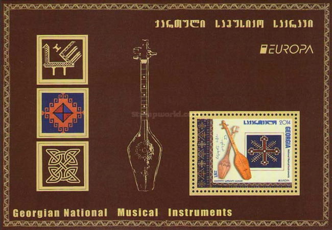 [EUROPA Stamps 2014 - Musical Instruments, type ]