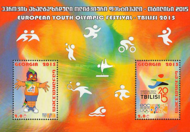 [European Youth Olympic Festival, type ]